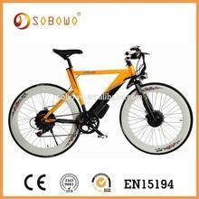 Al alloy lightweight dirt bike