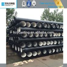 K9 ISO2531/EN545 Ductile Iron Pipe DI Pipe