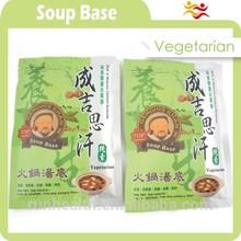 Taiwan healthy three flavors soup base with natural fresh garlic