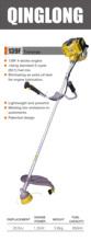 4-stroke portable brush cutter