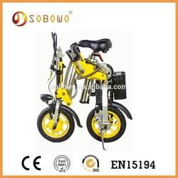 12 inch sport style pocket e bike