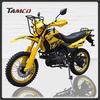 TAMCO T250-DAKAR used chopper motorcycle used 400cc motorcycle used motorcycle export