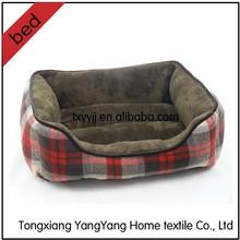 2015 Yang Yang new pet bed dog/cat product