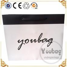 Fashion unique design garment paper bag, cloth paper bag, paper bag for clothing