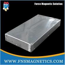 strong magnet Magnetic Sheet Separator