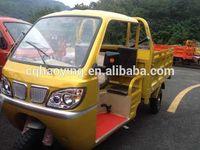 China Cheap Best Triporteur (Item No:HY250ZH-2Q)