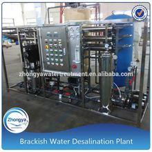 Low Energy Consumption Brackish Water Desalt Plant