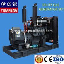 natural gas generator 200kw 250kva