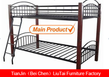High quality bed for best hot selling dormitory bed excellent furniture