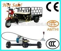 Three Wheels Trike Transaxle Motor, 3 wheel petrol trike motor, electric transaxle dc motor,