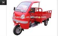 200cc Gasoline Driver Cabin Three Wheel Motorcycle (Item No:HY200ZH-2I)