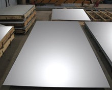 China gold supplier CR/HR FOB price/kg SS201 stainless steel 0.7mm metal sheet