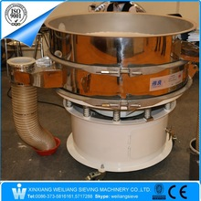 S49 rotary vibro separator sifter in USA new zealand australia singpore