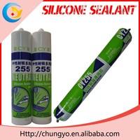 CY-900 Silicone Sealant for Insulating Glass colored silicone sealant