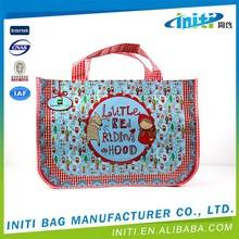 Wholesale new eco-friendly laminated bopp pp woven bag