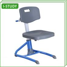 Height adjustable chair kids study room furniture