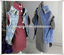 Fashion punk pet jeans vest dog clothes patterns
