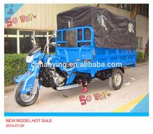China Cheap Trois Roues De Moto Roue Sale (Item No:HY250ZH-2X)