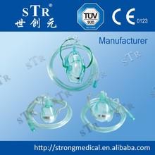 portable oxygen mask