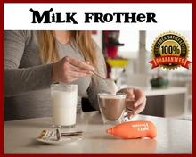 2015 y shape eletcric coffee milk blender irish coffee maker set
