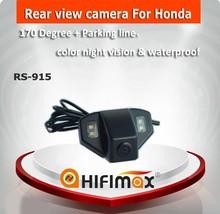 Hifimax Waterproof car back up camera for Honda CRV (2007-2011)car rear view camera, car reverse camera