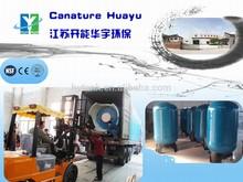 FRP Tank/Fiber Reinforce Plastic Tank/Flexible combined FRP water softener tank for emergency water storage