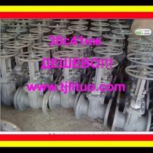 Gost steel wedge gate valve/z41h-16c wedge chain wheel gate valve