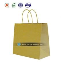 paper bag production line