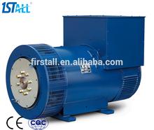 generator/dynamo/brushless alternator