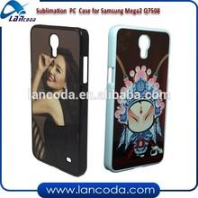 custom design sublimation mobile cover for Samsung Mega2 Q7508, sublimation cell phone case reseller, sublimation case supplier