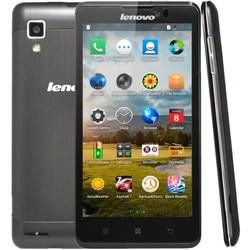 Original Lenovo P780 4GB 3G Phablet, GPS + AGPS, Android 4.2.1, MTK6589 1.2GHz Quad Core, RAM: 1GB, 5.0 inch IPS Gorilla Glass