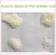 lldpe granules for POF shrink film in china