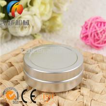 Cute Aluminum Case For Body Butter,Aluminum Jar For Lip Balm