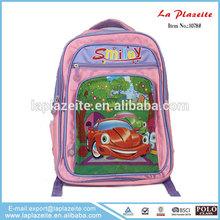 brand kids school bag , brand cute kids school bag , kids school bag