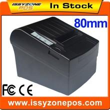 ESC For Epson Pos Receipt Printers For Restaurant Supermarket ITPP011