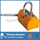 500kg lifting magnet magnetic manhole lifter