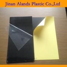 Factory price 0.6mm self adhesive pvc sheets photo album