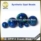 8.0mm OP#14 Ocean Blue Opal Bead for Opal Jewelry