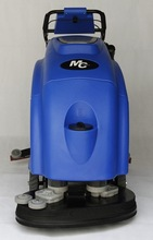 C760 battery power industrial floor cleaner