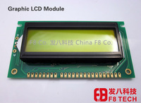 electricity meter lcd customize lcd clock display F8 G12232EDLYY-E
