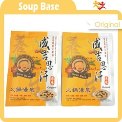 Traditional three types Chinese soup seasoning frozen food wholesale