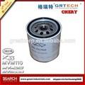 481H-1012010 chery tiggo del filtro de aceite