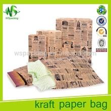 Wholesales sos paper bags thin brown kraft machine paper bag
