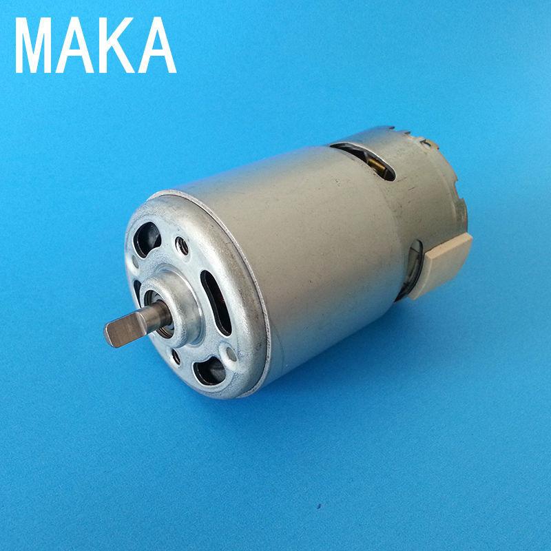 Low Rpm 120 Volt Electric Motor