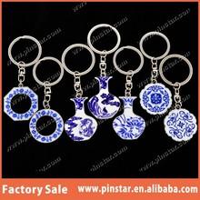 2015 China Professional Wholesales Custom Key Chain Ring Metal Blue And White Porcelain Vase Pendant Keychain