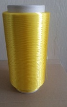 100%Polyester Filament Spandex Covered Yarn