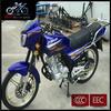 Chinese motorcycle manufacturer motorbike 125cc
