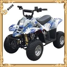 KIDS ATV QUAD 50CC(MC-303)