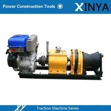 5 Ton Fast Speed Yamaha Build Construction Capstan Engine