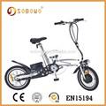 16 pouces. 36v 9ah pédaleprix assisti vélo pliant électrique